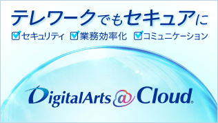 Disitalarts@Cloud