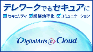 Disitalarts@Cloud