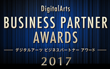 BUSINESS PARTNER AWARDS 2017 受賞企業