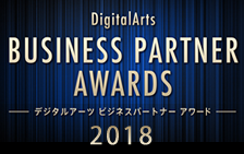 BUSINESS PARTNER AWARDS 2018 受賞企業