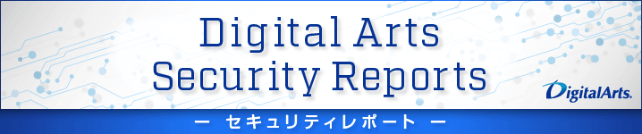 Digital Arts Security Reports